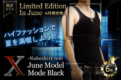 Nabeshirt X-ten- June Model Mode Black