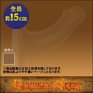 KARIBIAN NIGHT(カリビアンナイト)