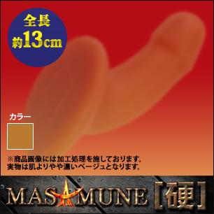 MASAMUNE(マサムネ)